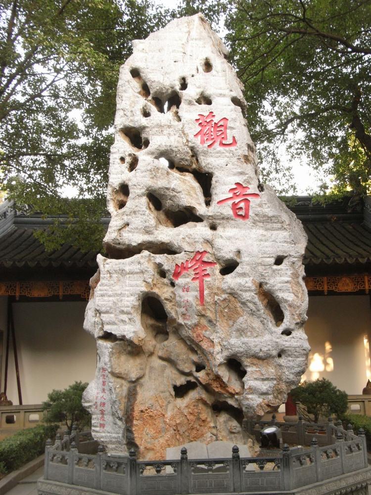 图文游记:水墨苏州 故地重游 (1/6)